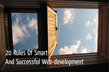 20 rules of smart and successful web-development